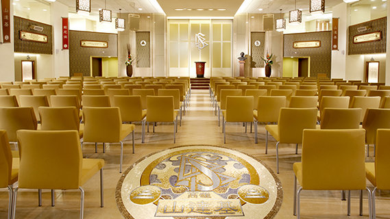 Which website should I visit to learn the fundamentals of Scientology?