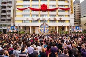 On Saturday, December 7, amidst a burst of confetti and beneath a cloud of balloons, a ribbon was cut on the new Church of Scientology Ideal Organization of Kaohsiung, Taiwan. More than 4,000 Scientologists and guests from across Asia and Oceania were joined by national and city dignitaries for the dedication ceremony.