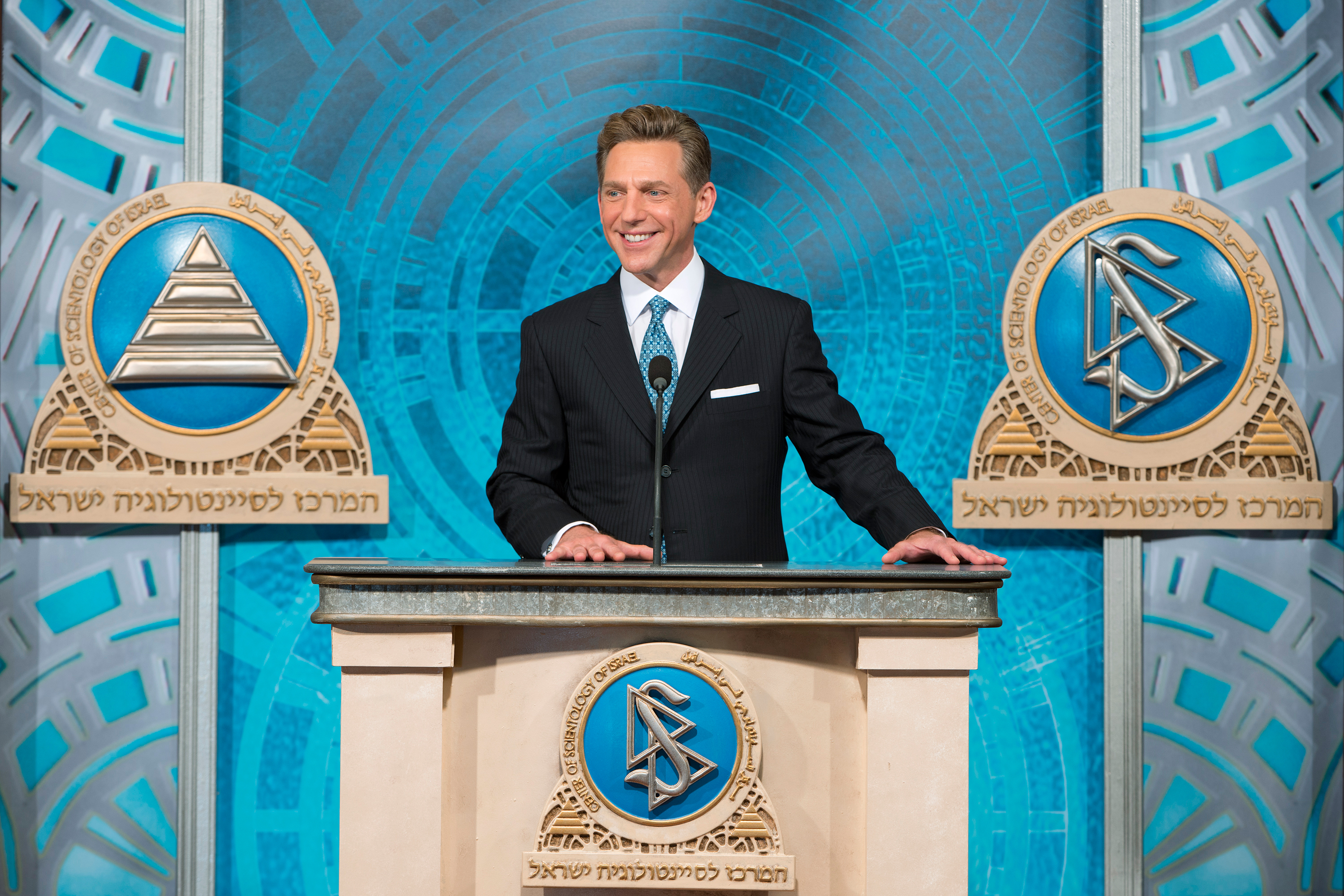 - 05-Center-of-Scientology-Tel-Aviv-David-Miscavige